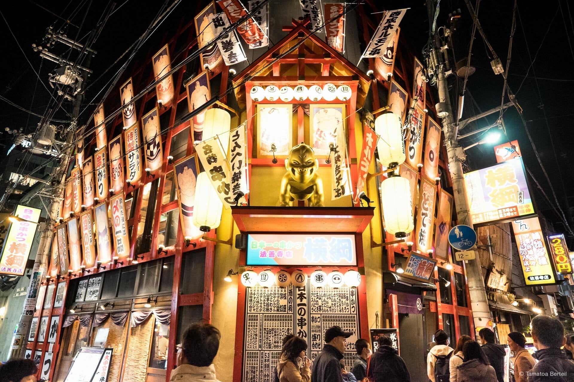 2014-Kyoto-6