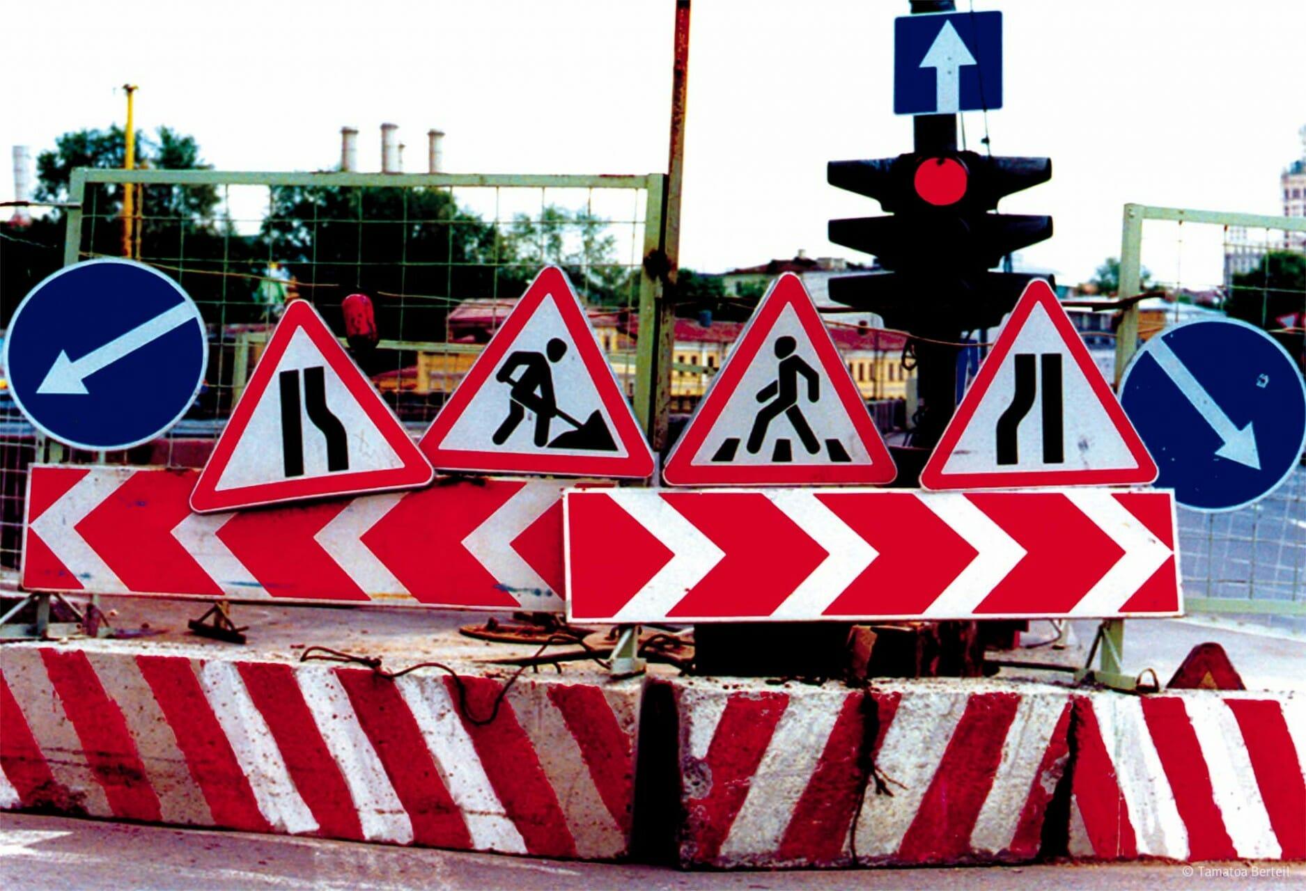 Pont Moscou gd format